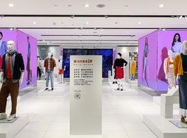 如何通过创新的零售体验,创造更多的品牌价值?