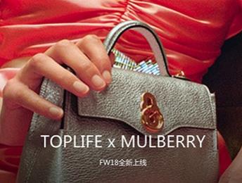 京东把奢侈品平台Toplife并入Farfetch是必然选择吗