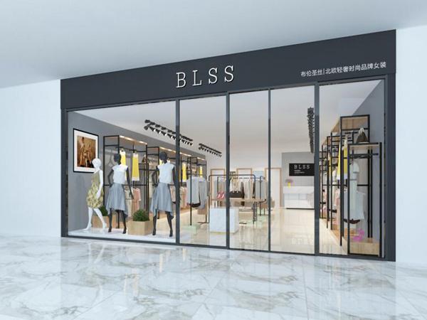 BLSS布伦圣丝女装形象店品牌旗舰店店面