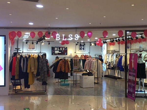 BLSS布伦圣丝实体店品牌旗舰店店面