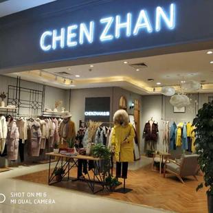 广州设计师风格的女装品牌有哪些  CHENZHAN女装怎么样?