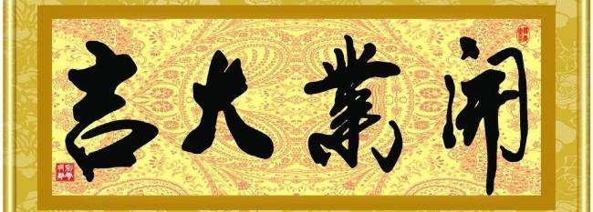 品牌折扣男装捞衣库贵州贵阳店隆重开业