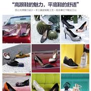 女鞋加盟选什么品牌?圣恩熙打造优质产品