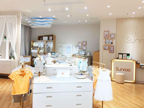 Sunroo阳光鼠童装店