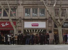"""""""Supreme 意大利品牌"""",上海店昨日开门了..."""