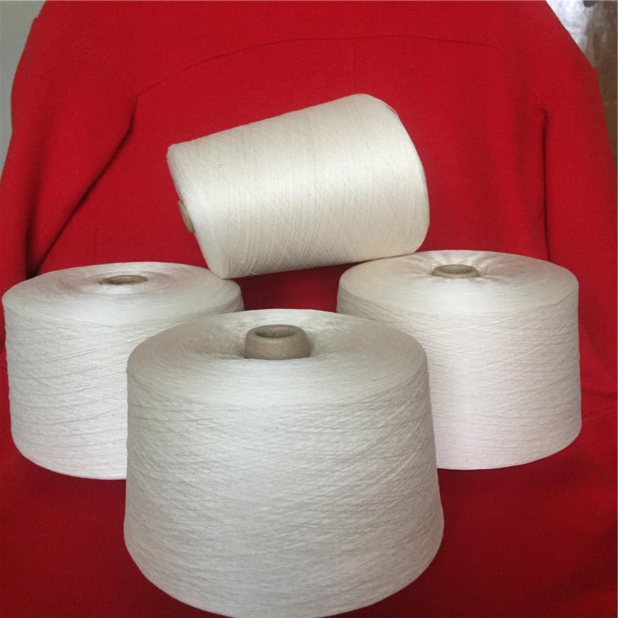 竹纤维纱一手货源厂家直销