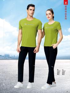 千足龙夏季男款新品南韩冰丝系列39542