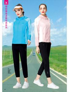 千足龙夏季女款锦阳横条皮肤风衣系列29523