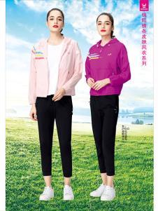 千足龙夏季女款锦阳横条皮肤风衣系列29032