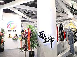 中国西柳:智能制造引领产品高质量发展