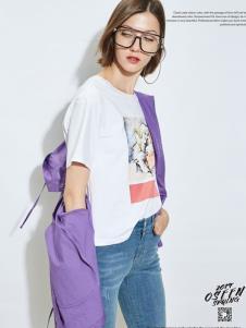 欧炫尔女装紫色外套