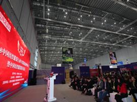 CHIC2019(春季):中国纺织服装精锐榜沪上发布