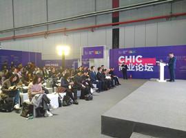 CHIC2019(春季):中国服装——在消费升级中迈进