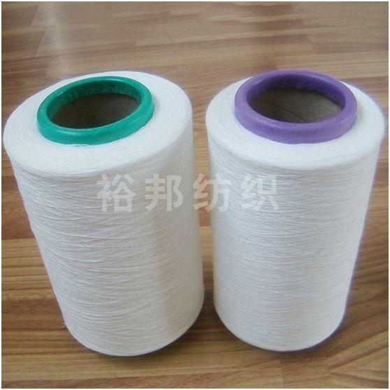 竹纤维纱一手货源厂家直销,潍坊市裕邦纺织厂