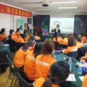 绿色生态·红动中国 艾慕内衣2019落地培训会-安徽站隆重开启!