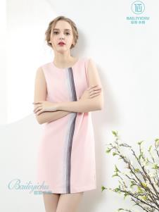 佰莉衣橱新款产品