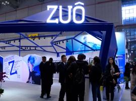 CHIC2019(春季):ZUO做年轻人喜爱的男装