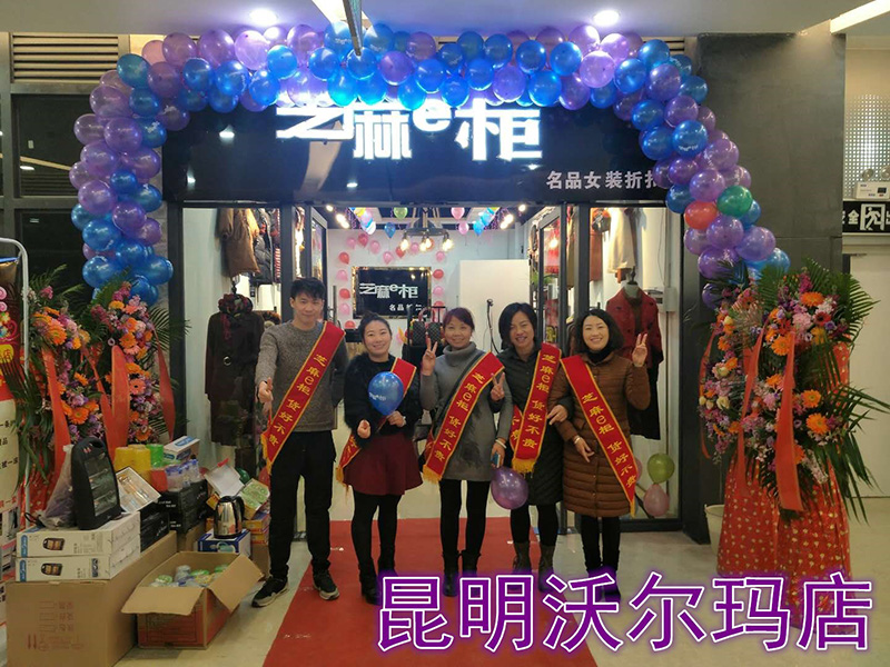 芝麻e柜深圳总部新发布:2019年加盟新政策