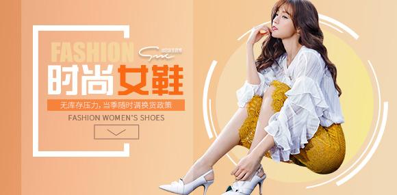 圣恩熙 广州女鞋品牌 加盟有礼