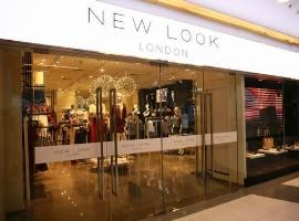New Look退出法国市场 关闭30家门店
