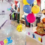 想开芭乐兔童装品牌店,不知如何下手,怎么办?