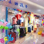 为什么开童装店需要与品牌合作?芭乐兔童装告诉你真相!