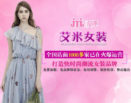广州源美服饰有限公司