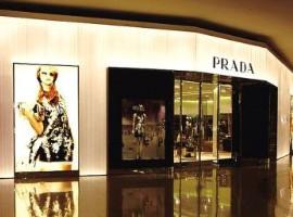 普拉达:2018年净收入2.05亿欧元 新开29间直营店