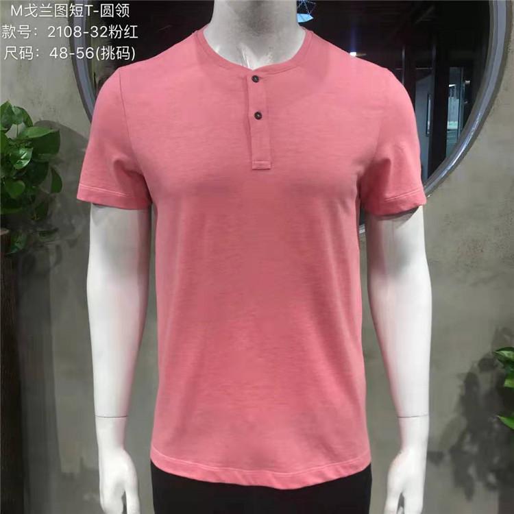 品牌折扣戈兰图男装T恤一手货源