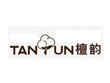 廣州木衣云韻貿易有限公司