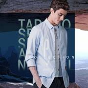 Targuo它钴国际男装是几线品牌?有在招商吗?