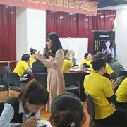 健康中国·全民爱戴-爱戴2019实战落地培训会-山西站隆重举行!