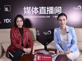 专访Hana Wong:做有温度的快时尚国潮| 2019广东时装周-春季