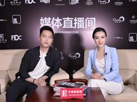 专访吴昊:用简约与轻奢演绎中国风| 2019广东时装周-春季