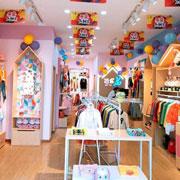 开一家芭乐兔童装专卖店要多少钱?