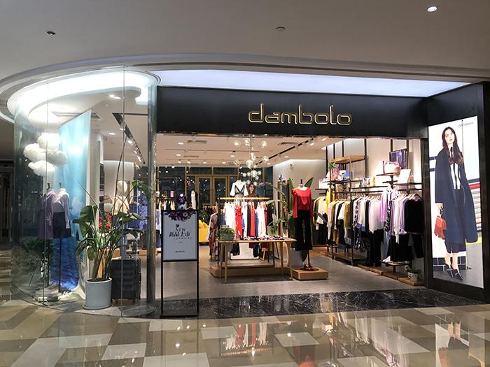 丹比奴女装品牌实体店