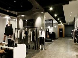 中国服饰控股:纯利增9.7%至6020万元 拥有19间独立店