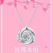 金嘉利钻石Rosever——玫瑰永恒,忠贞不渝!