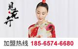 见花开--高端原创东方禅意风格品牌