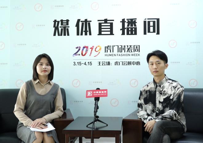 2019虎门时装周:罗杰2019新品女装发布会 和自己对话