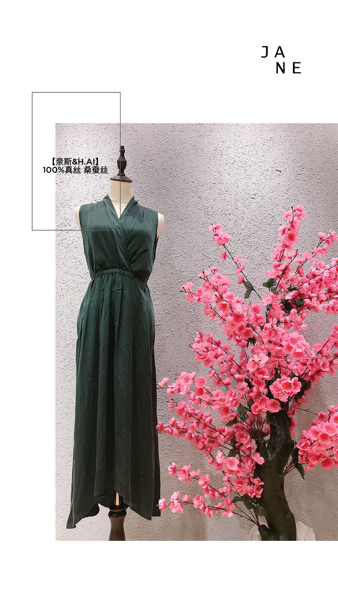 奈斯&H.AI品牌19夏季新款女装一手货源批发