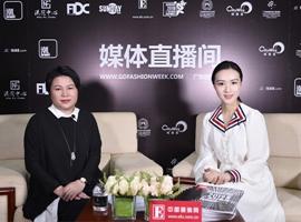 专访江小云:自然随性穿出自己 | 2019广东时装周-春季