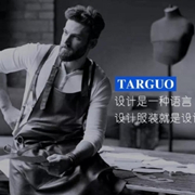 投资它钴Targuo国际男装店!为您创造财富辉煌!