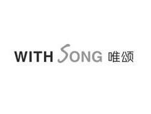 深圳歌力思服饰股份有限公司