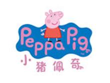 小猪佩奇童装品牌