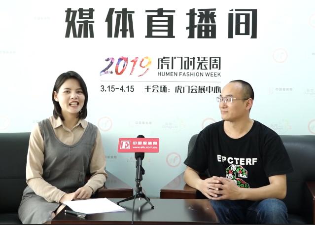 2019虎门时装周:歌贝儿(Gber)引领童装新趋势