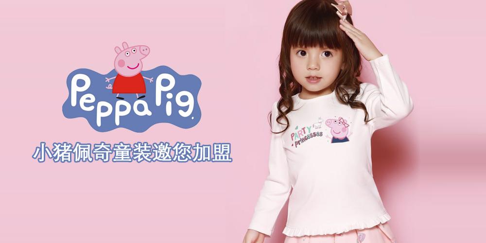 小猪佩奇Peppa Pig