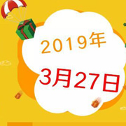 安歌迪2019秋·羽绒发布会暨赢战2019招商会诚邀您莅临
