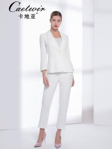 卡地亚中高端女装白色休闲西服套装