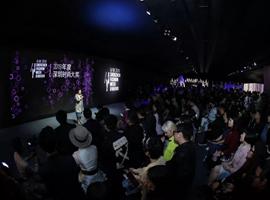 深圳时尚大奖:领跑粤港澳设计新势力,趋动时尚产业未来